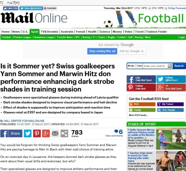 イギリス Daily Mail の記事