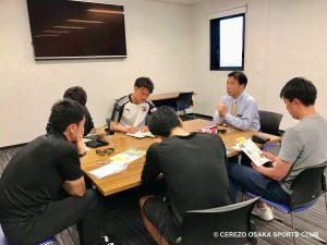 セレッソ大阪スポーツクラブGKコーチグループとの打合せ