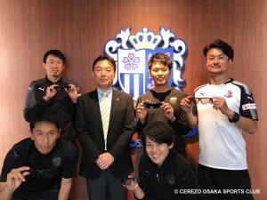 セレッソ大阪スポーツクラブと契約