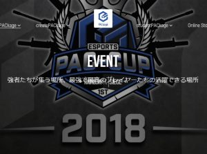 PAC CUP 2018