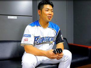 日本ハム、近藤選手へのインタビュー