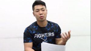 日本ハム、近藤健介選手