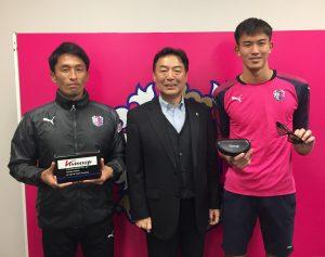 セレッソ大阪SC GKコーチグループとの意見交換