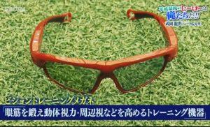 動体視力・周辺視などを高めるトレーニング機器