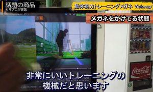 ゴルフにおすすめのトレーニング機器