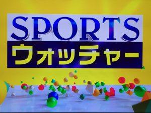 追跡LIVE! SPORTSウォッチャー