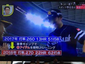 福岡ソフトバンクホークス 上林選手