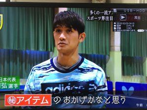 卓球男子日本代表 吉村和弘選手