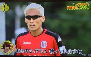 サッカーJ1コンサドーレ札幌GK菅野孝憲選手
