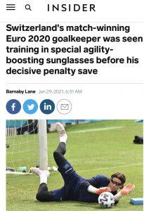 insider.com UEFA EURO 2020サッカー欧州選手権でのVisionup紹介記事