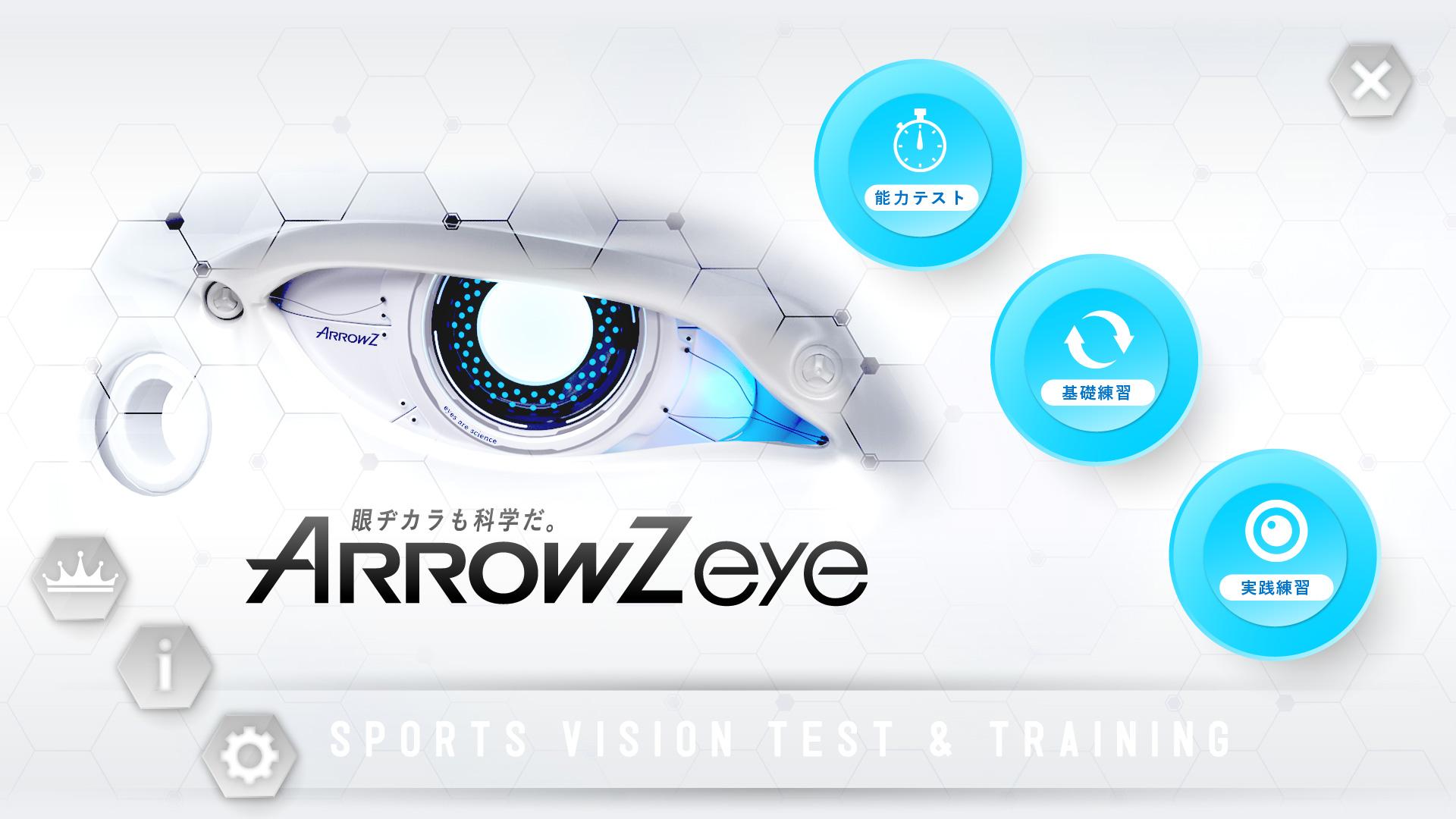 ArrowZeye
